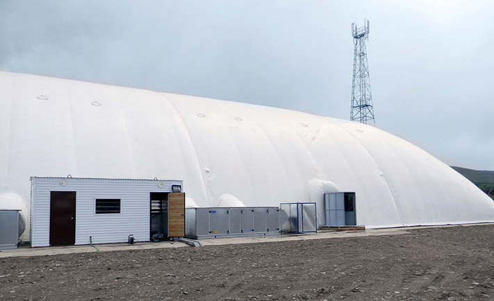 2205m² Equipment depot Air Supported Structures